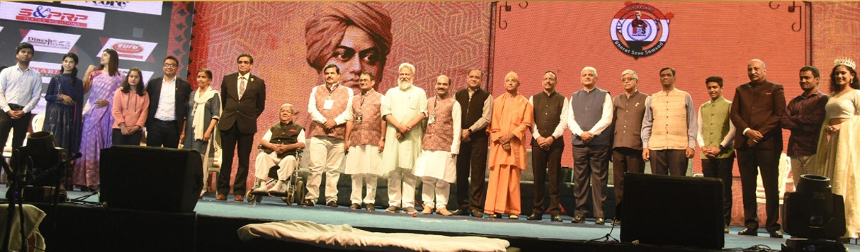 National Youth Day 2020 celebrated at Pandit Deen Dayal Indoor Stadium in Surat